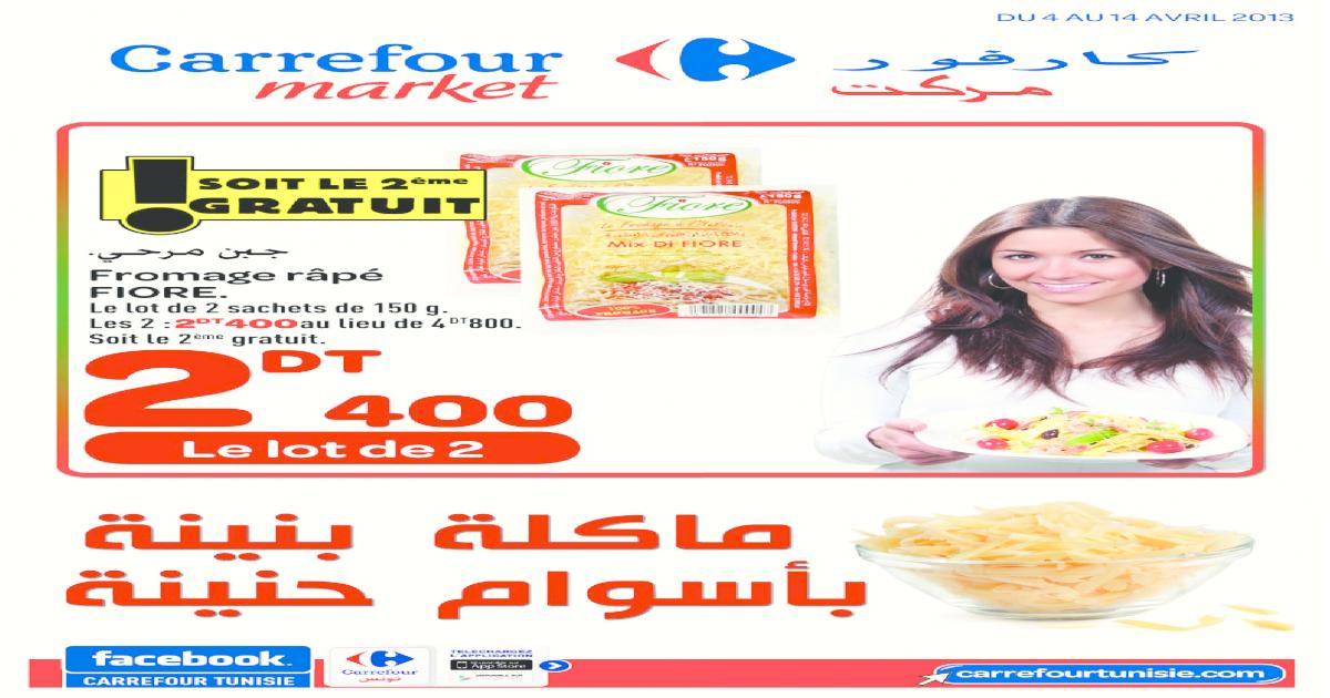 Catalogue Carrefour Market Promotions