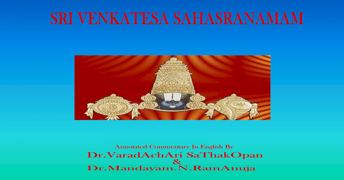 Venkatesa Sahasranaamam