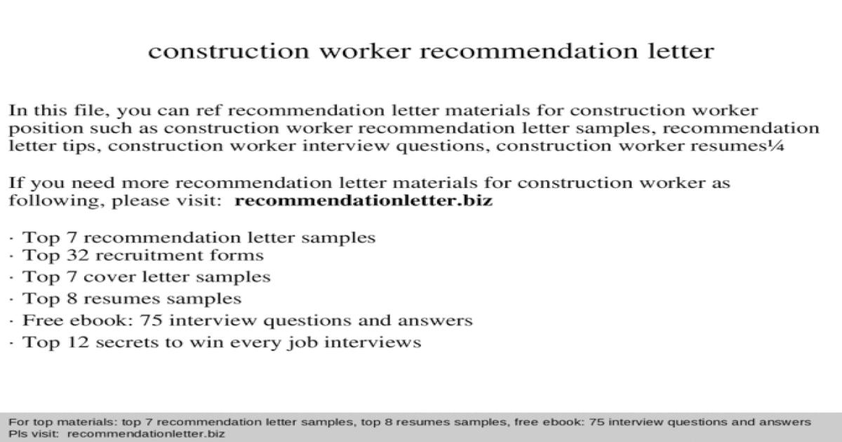 Construction worker recommendation letter