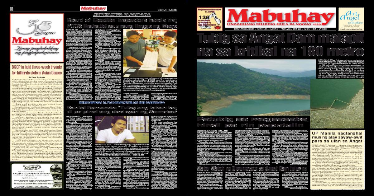 Mabuhay Issue No  1014