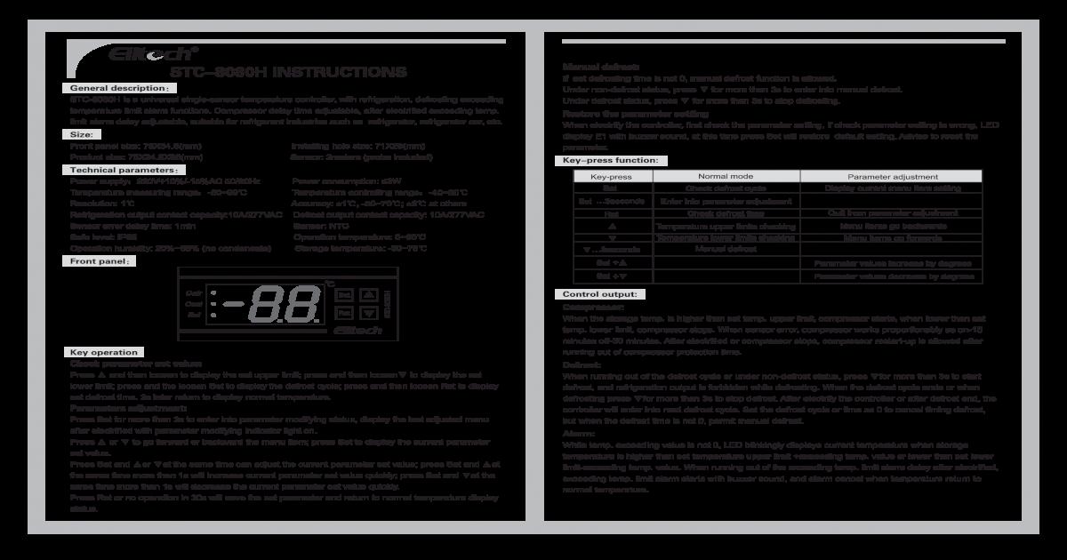 STC-8080H Instruction manual