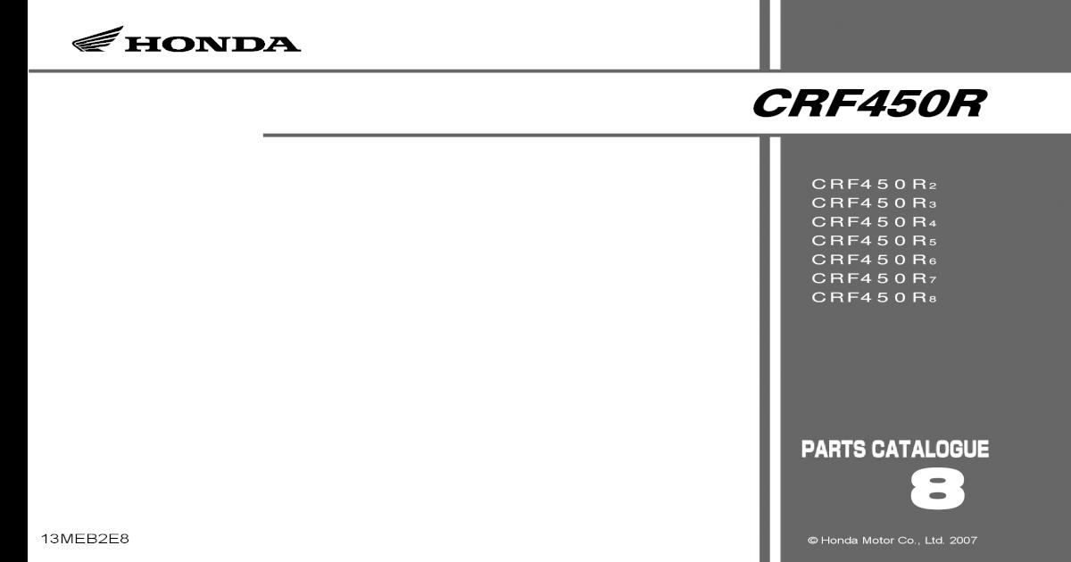 Honda 52146-KZ4-J40 GUIDE CHAIN QTY 1