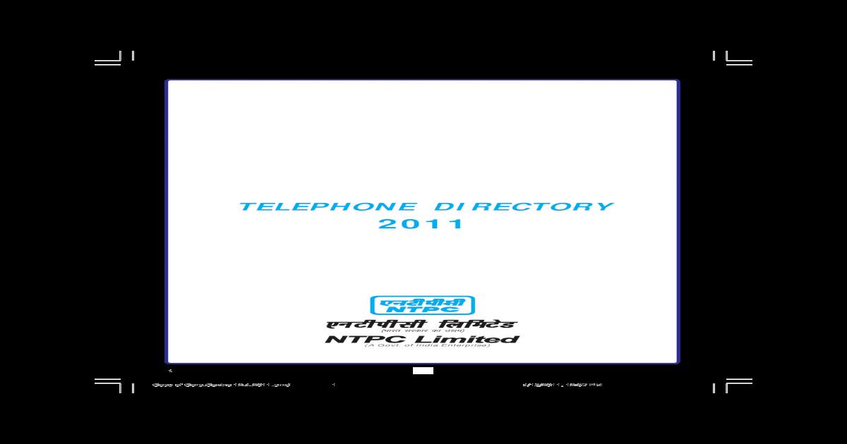 Telephone 2011[1]