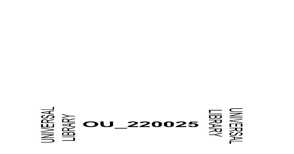 220025 Vikramas Adventures