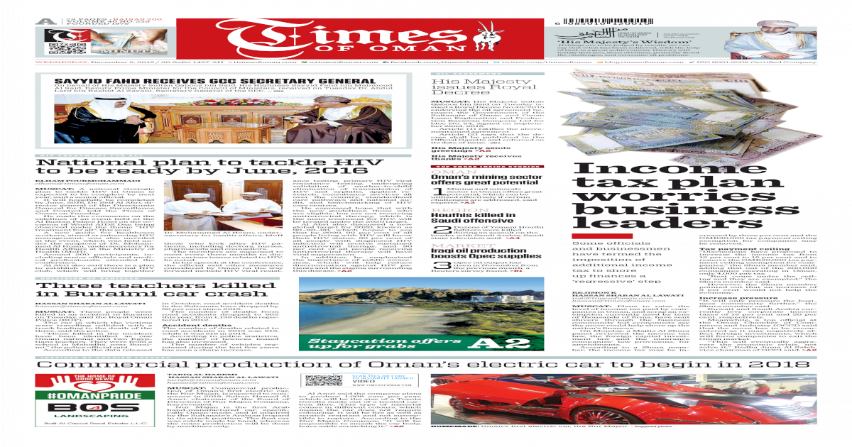 Times Of Oman December 2 2015