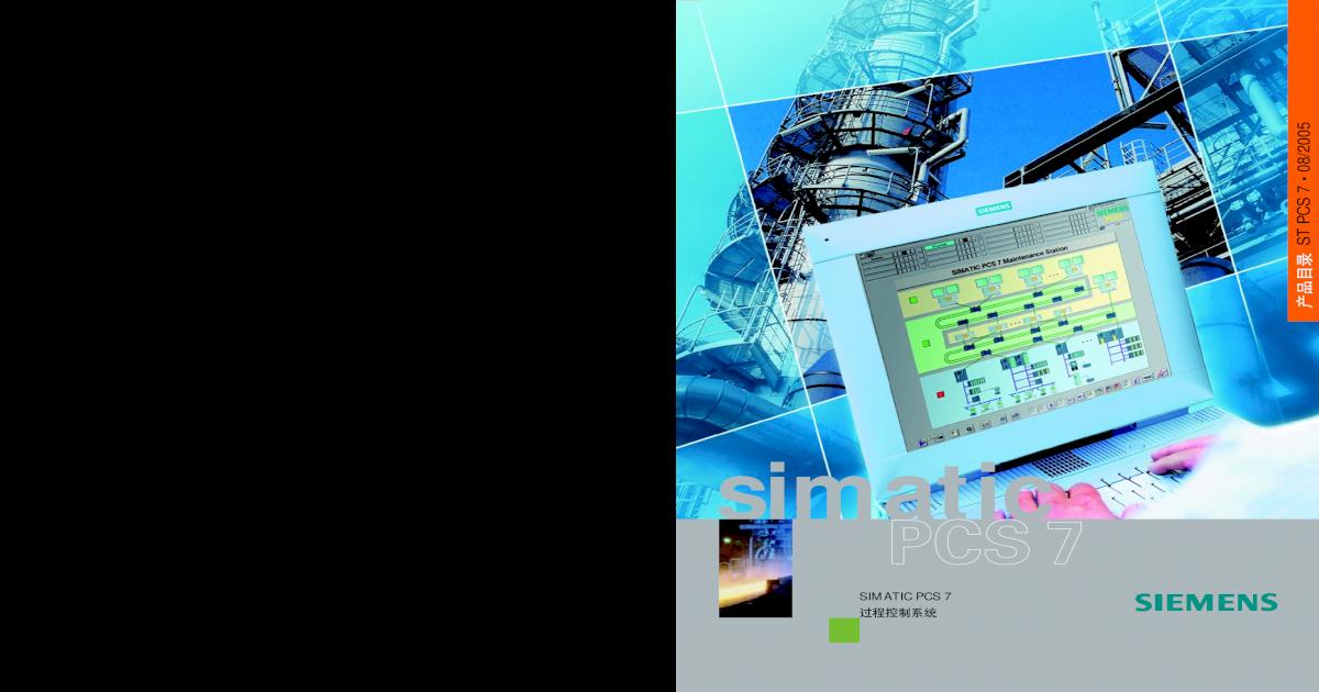 E2 Siemens simatic S7 IM 157 6ES7 157-0AA82-0XA0 //// 6ES7157-0AA82-0XA0