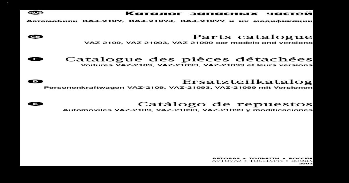 BREMSLEITUNG RECHTS VORN LADA 2101-2107 2108-3506040