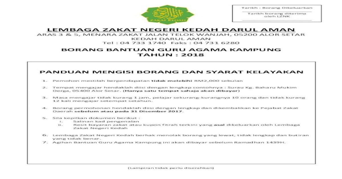 Lembaga Zakat Negeri Kedah Darul Aman Lembaga Zakat Negeri