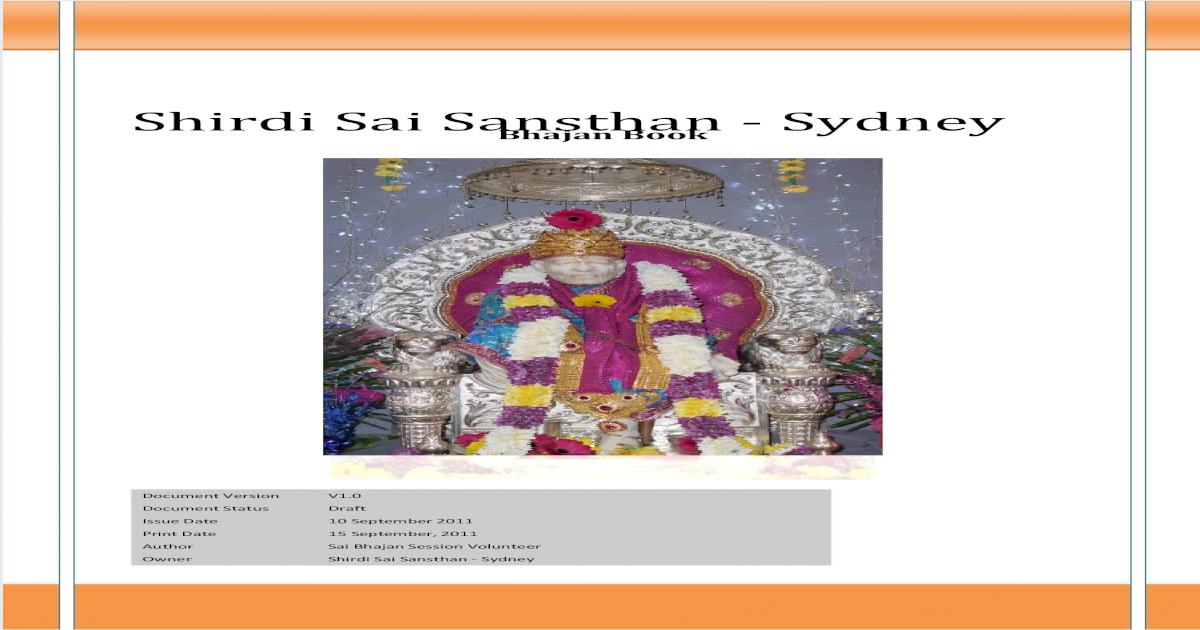 Shirdi Sai Bhajans 05092011