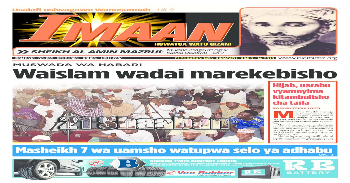 Imaan Newspaper issue 9