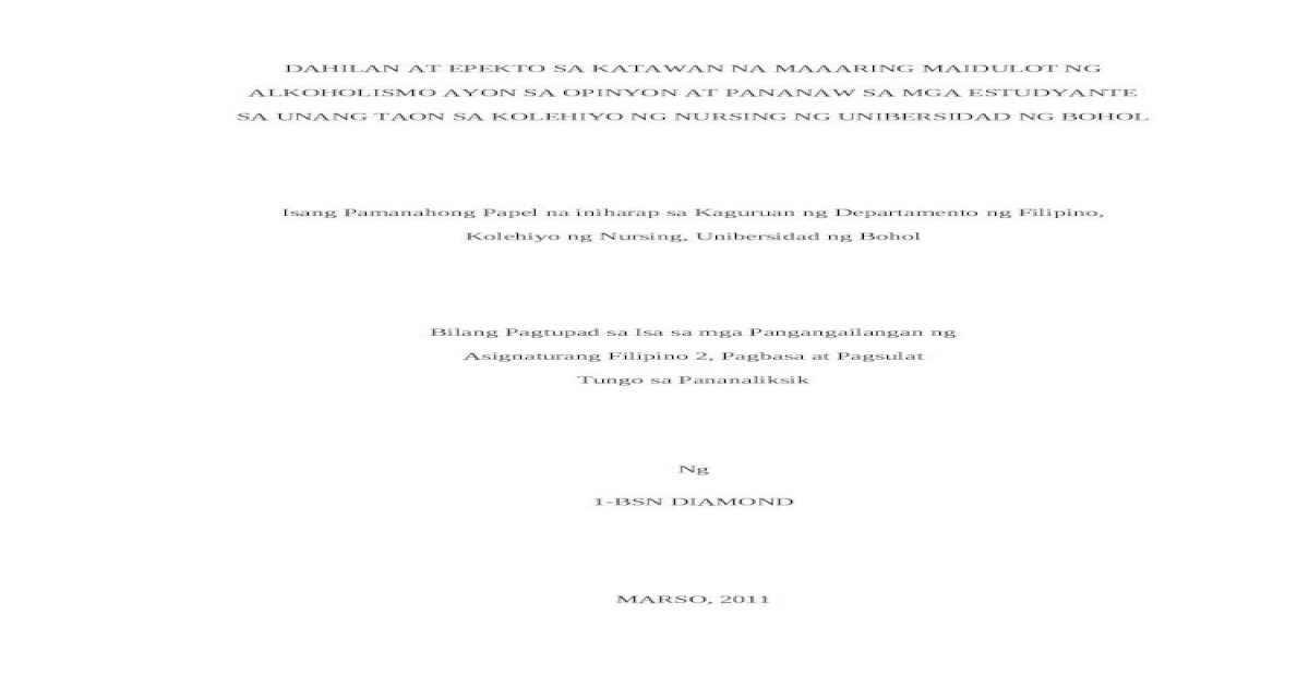 Thesis in filipino 2 suny albany college essay