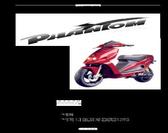 Honda VT 500 Einstellschraube Kupplung Original neu bolt adjust NOS