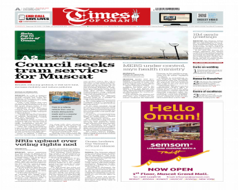 Times Of Oman January 13 2015